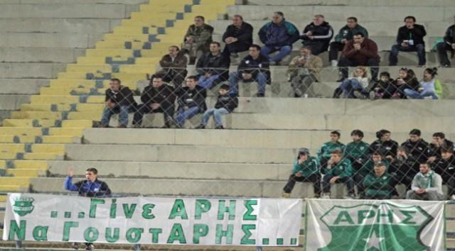 aris-fans
